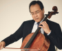 Yo-Yo Ma to make his SA debut at Kirstenbosch in February with his Bach Project